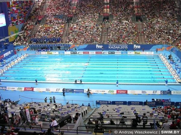 World swimming championships, Kazan Arena